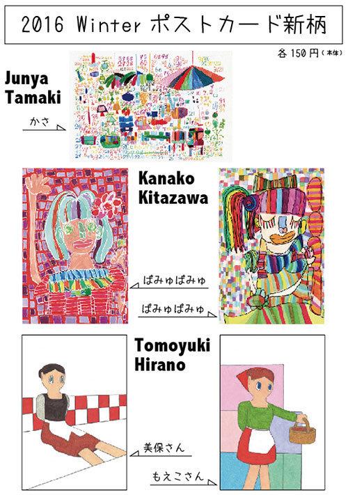 posut-card2.jpg