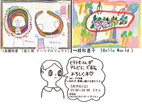 16.2.17yokohama.jpg