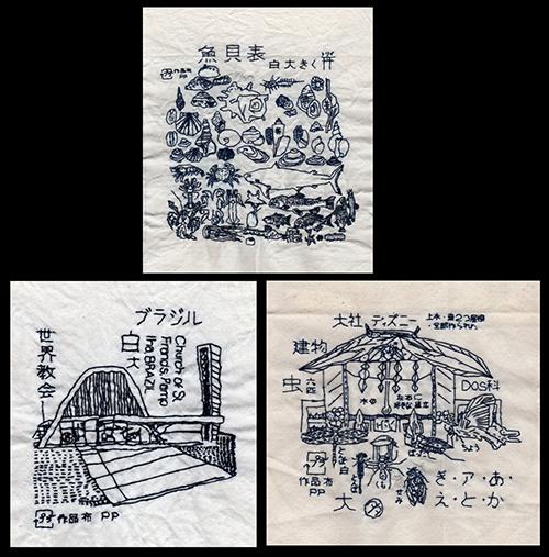 19.3.5虫神社.jpg