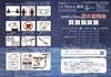 2021.7月LaMano通信1-1.jpg