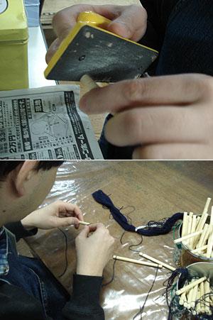 鯉のぼり制作中:矢車.jpg