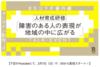 スクリーンショット 2021-02-09 15.49.51.png