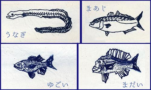 魚小.jpg
