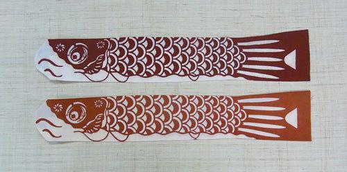 鯉のぼり:茜/蘇枋.jpg