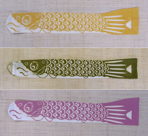 鯉のぼり:限定カラー.jpg